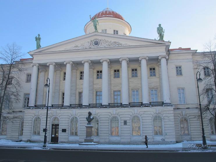 Сочинения и письма русских классиков в открытом доступе