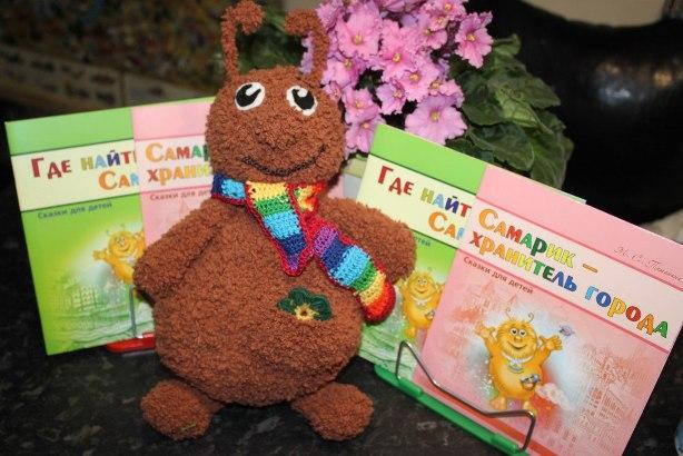 Неделя детской книги со сказочницей Марией Пашининой