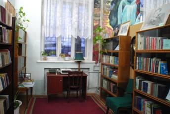 Кабинет писателя в библиотеке