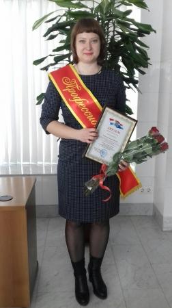 """Победитель конкурса """"Профессионал года"""""""