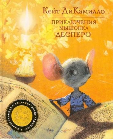 Виват Игорю Олейникову!