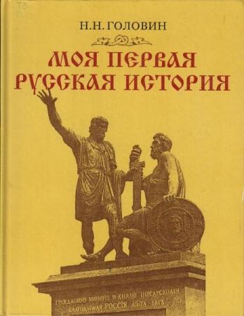 Сегодня - День России