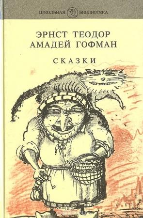 Грофманиада шагнула за пределы России
