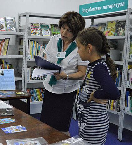 Фестиваль «Страна читающего детства»