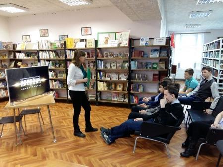Литературный калейдоскоп «Мир фантазий Тамары Крюковой»