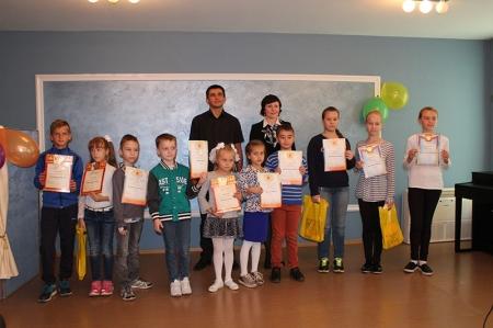 Праздничное мероприятие для победителей конкурса «Книголёт-2018»