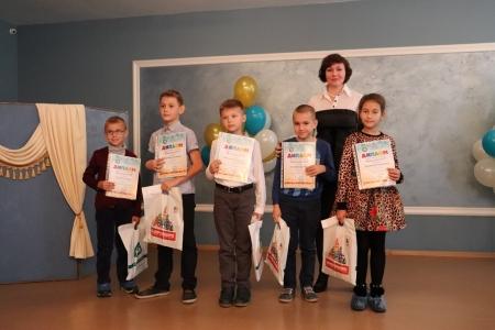 Награждение победителей Чемпионата летних чтений