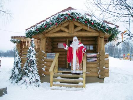 Квест «В царстве славного Мороза»