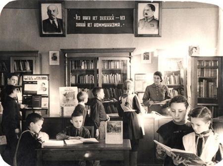 Библиотеке - 85!