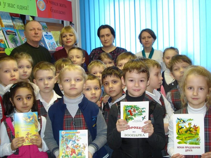 Бондаренковские чтения-2019