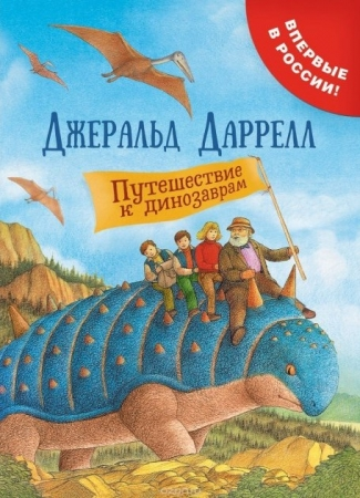 Топ-10 книг года