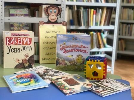 """Книжная выставка """"День читательских удовольствий"""""""