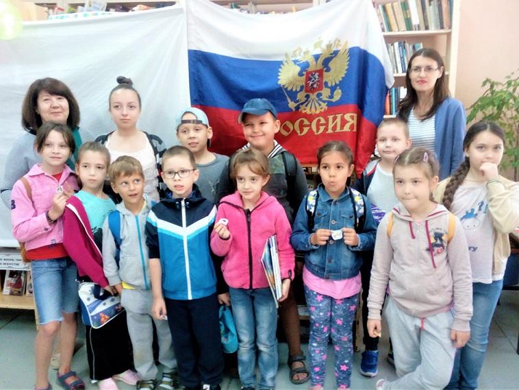 Квест «Россию мы Отечеством зовём»