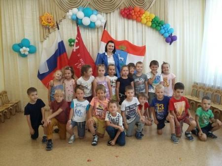 Итоги I Областной акции «Сердце России»