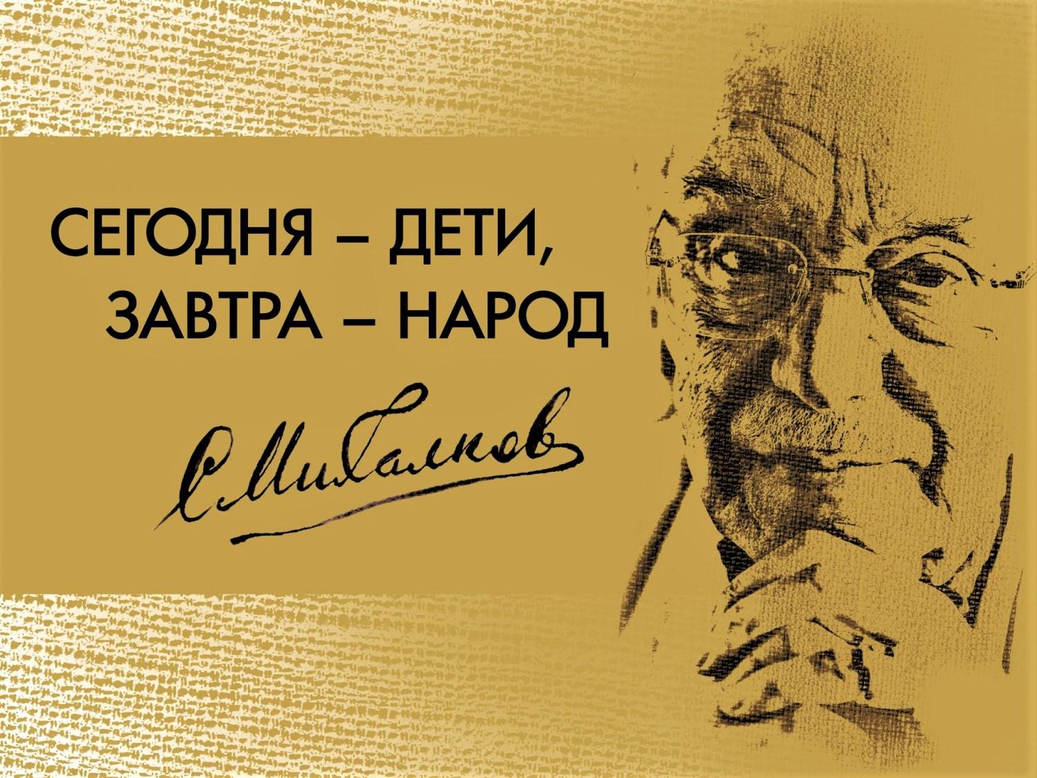 Книги-лауреаты Международного конкурса имени Сергея Михалкова