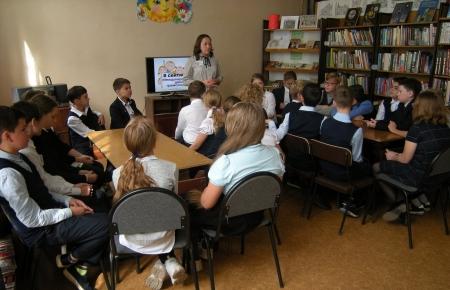 Лингвистический турнир «От Дня знаний ко Дню грамотности»