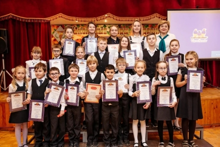 Церемония награждения конкурса «О малой родине – с большой любовью»