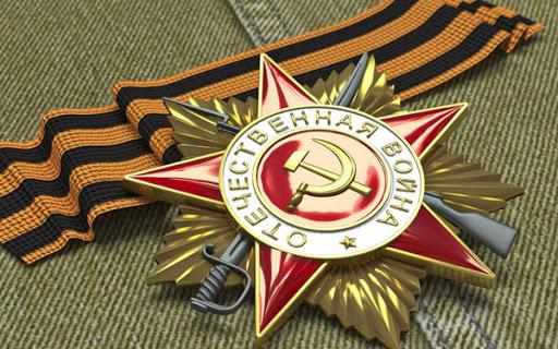 2020 год – Год 75-летия со дня Великой Победы в Великой Отечественной войне!