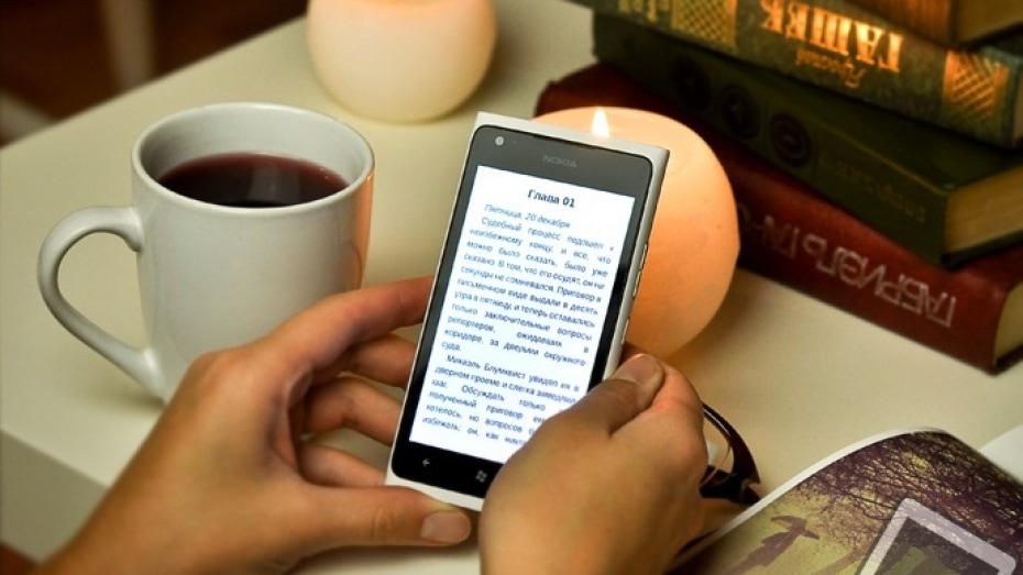 Электронная библиотека в твоём кармане