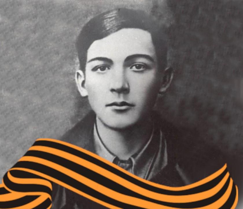 Юные герои Великой войны