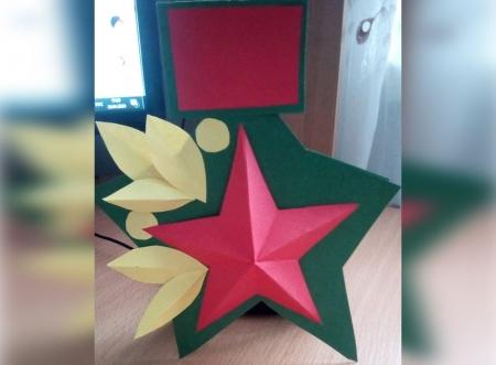 Мастер-класс «Орден Звезда»