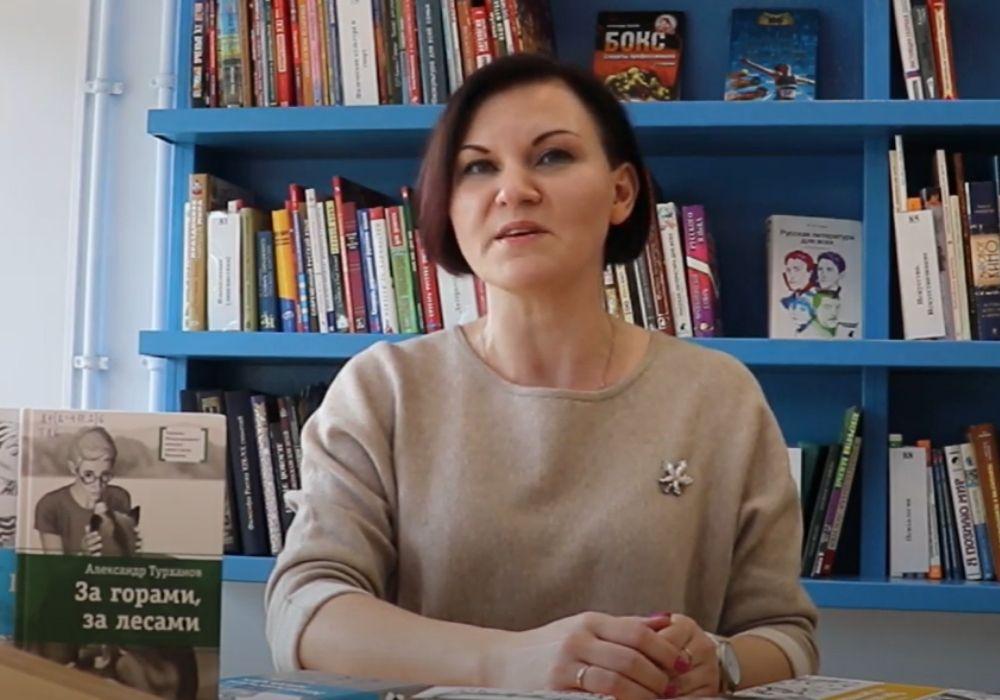 Центральная городская детская библиотека стала победителем Всероссийского конкурса «Золотая полка»