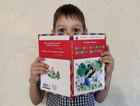 Помочь детям расти добрыми и справедливыми