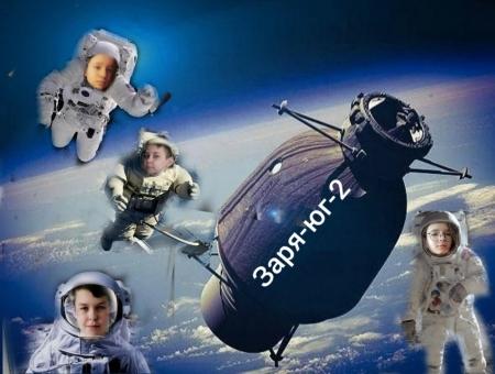 «Космический Союз - 2021»! Страна готовится праздновать в апреле 60-летие первого полёта человека в космос.