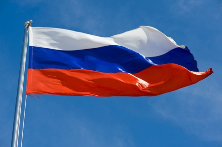 Афиша мероприятий ко Дню России