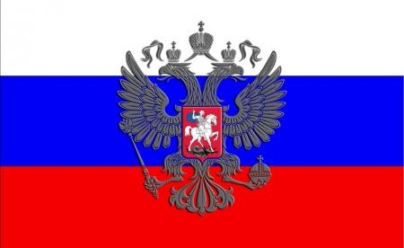Афиша мероприятий ко Дню флага РФ