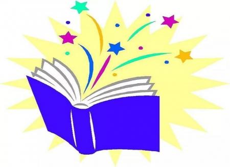 Онлайн книжная выставка «Книги-юбиляры 2021»