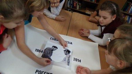 Куба-Россия: 50 лет дружбы