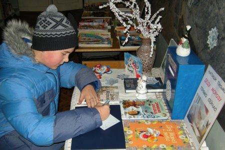 Напиши письмо Деду Морозу прямо сейчас!