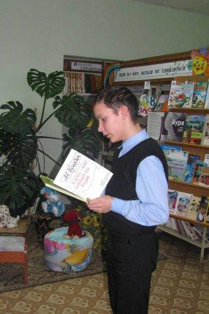 Презентация любимой книги