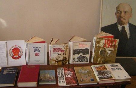 Россия в 1917 году: выбор исторического пути