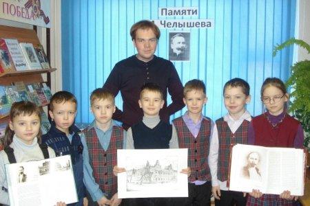 Памяти Михаила Челышёва