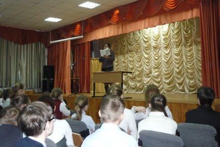 Встреча с писательницей Натальей Геннадьевной Красиковой