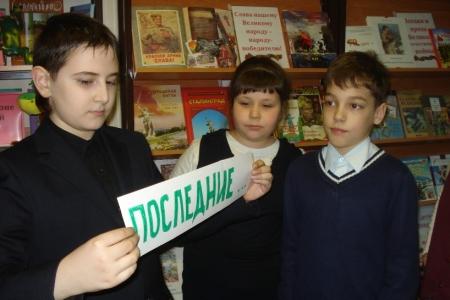 По страницам книг Альберта Лиханова