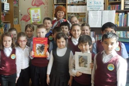 Самарские поэты – детям