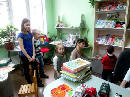 Семейный выходной в библиотеке