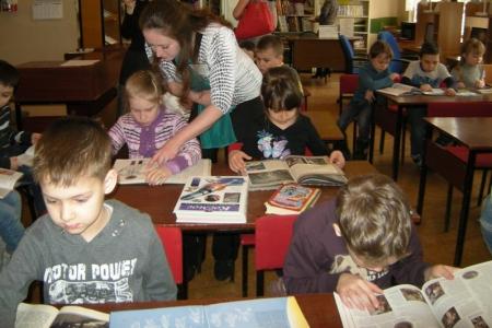 Библиотека встречает гостей