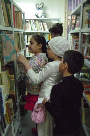 Волшебная школа чтения