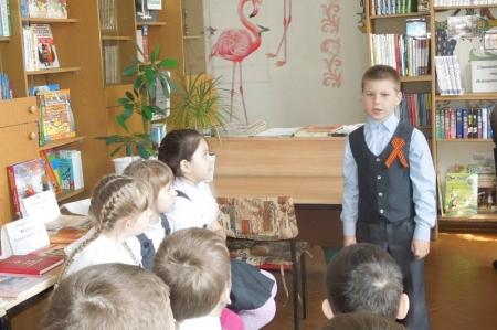 Стихи читают дети о войне…