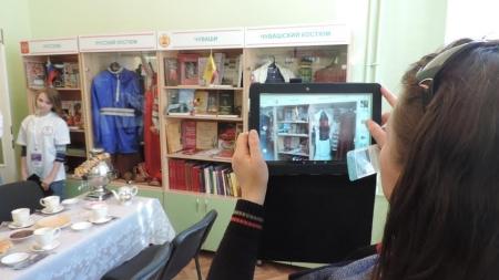 РБА в библиотеке народов Поволжья