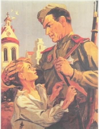 "Отзыв по книге Ю. Яковлева ""Как Сережа на войну ходил"""