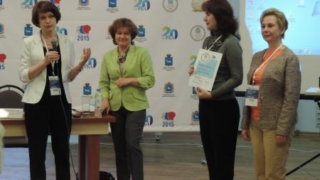 XX Юбилейная Ежегодная конференция Российской библиотечной ассоциации
