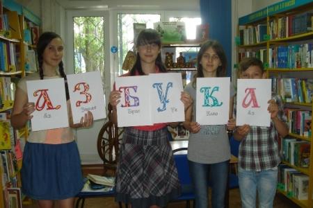 День рождение русской азбуки