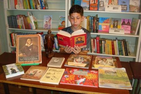 Мы любим и читаем Пушкина