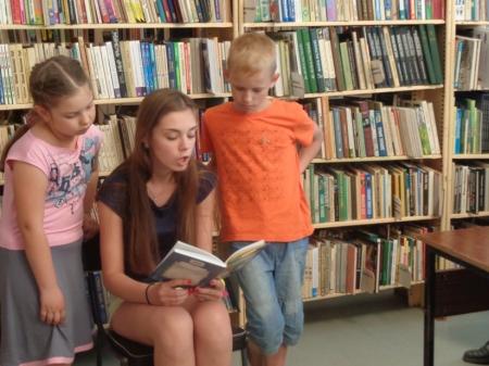 Весёлое лето с библиотекой