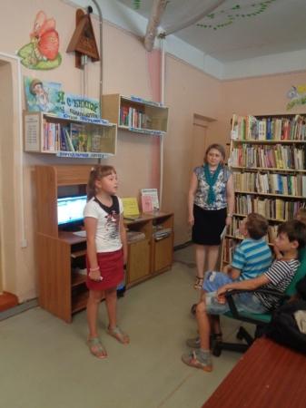 Итоги акции «Парад библиотек»